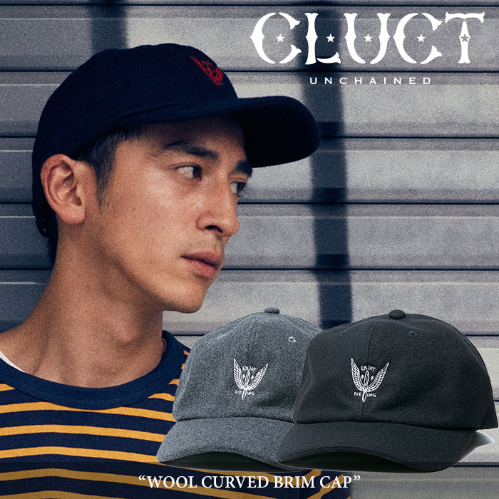 CLUCT(クラクト) WOOL CURVED BRIM CAP 【2017HOLIDAY新作】 【即発送可能】 【CLUCT キャップ】 【#02630】