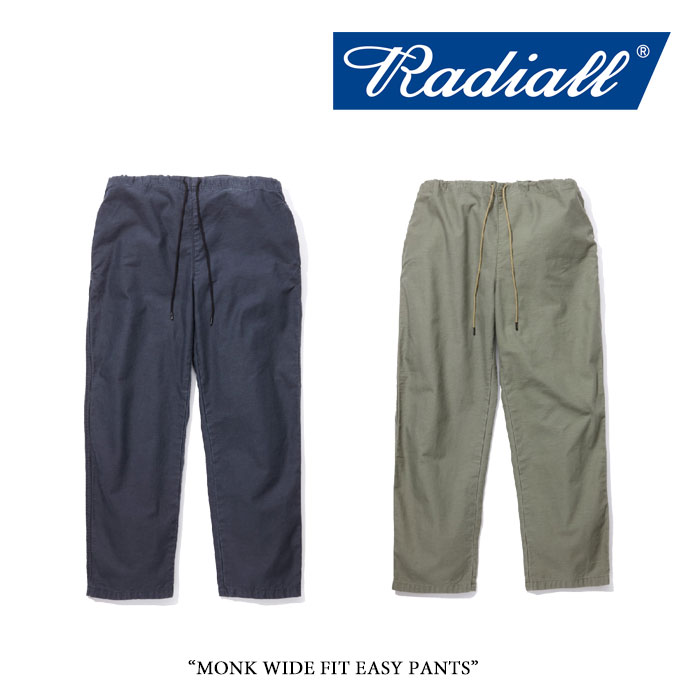 RADIALL(ラディアル) MONK WIDE FIT EASY PANTS 【2018 SPRING&SUMMER新作】 【送料無料】【即発送可能】 【RADIALL パンツ】