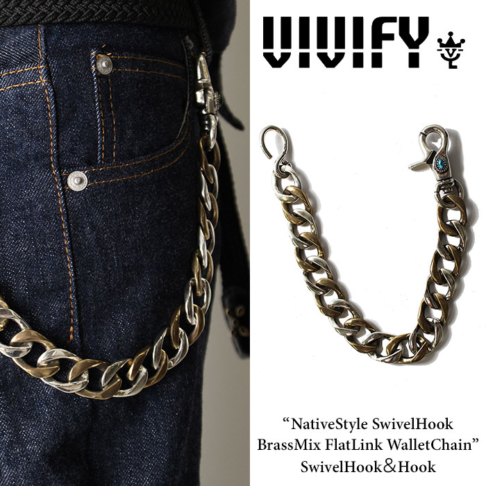 VIVIFY(ヴィヴィファイ) NativeStyle SwivelHook BrassMix FlatLink WalletChain / SwivelHook&Hook 【2016 2nd EXHIBITION 先行