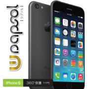 �վ� �����ݸ� ���å�������� ���� ���С� Wrapsol ��ץ��� ��ۼ�ե���� iPhone7 iPhone6S iPhone6 iPhone SE iPhone5S iPhone5 galaxy S7 edge docomo SC-02H au SCV33 iPhone7������ ��ۼ� �� �ۼ� �ե���� �ݸ�ե���� ���̥ե���� �վ��ݸ�ե����