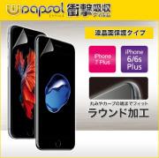 �վ� �����ݸ� iPhone7 iPhone6S iPhone6SPLUS iPhone6 iPhone6 PLUS Wrapsol ��ץ��� ��ۼ�ե���� ������ PLUS������ ��ۼ� iPhone7������ �� �ۼ� �ե���� �ݸ�ե���� ���̥ե���� �վ��ݸ�ե���� iPhone7PLUS 7 6S 6 �����ե���7 �����ե���6 �վ��ݸ�