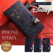 iPhone7 Xperia XZ SO-01J SOV34 本革 ディズニー 手帳型 ケース ネイビー XperiaXZ iPhone 7 手帳 手帳型ケース レザー au docomo softbank カバー スマホケース エクスペリア エクスペリアXZ アイフォン7 キャラクター かわいい おしゃれ iPhone7ケース ミッキー ミニー