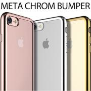 iPhone7 iPhone 7 PLUS META CHROM バンパー メタリック TPU クリア ケース カバー アイフォン7 アイフォン ブランド ソフト ソフトケース TPUケース 薄い 透明 スマホケース かわいい おしゃれ 対衝撃 iPhone7PLUS 7PLUSケース iPhone7ケース クリアケース