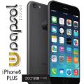 �վ� �����ݸ� iPhone7 PLUS iPhone6S PLUS iPhone6 PLUS iPhone6SPLUS Wrapsol ��ץ��� ��ۼ�ե���� �����ե���6S �����ե���6 �����ե���7 iPhone7PLUS ���С� �� ��ۼ� �ե���ࡡ�ݸ�ե���ࡡ�վ��ݸ�ե���ࡡ���̥ե���� �ݸ���� �վ��ݸ� ����