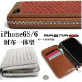 DREAM PLUS iPhone6S iPhone6 ARENA ���� ���η� ������å� ����Ĵ ��Ģ�������� ������ iPhone 6S 6 �����ե���6S �����ե���6 �����ե��� 6 ��Ģ ��Ģ�� �֥��� ���ޥ� ���ޥۥ����� ���С� �Х�ѡ� ���� �������� ������ �����ɼ�Ǽ ������� ���襤�� ���ޥۥ��С�