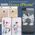 iPhone6S iPhone6 iPhone SE iPhone5S iPhone5 �ǥ����ˡ� ���̡��ԡ� ���ꥢ �ϡ��� ������ 6S 6 5S 5 �����ե���6S �����ե���6 �����ե���5S ���С� ���ꥢ������ �Х�ѡ� ����饯���� �ߥå��� �ߥˡ� �����ꥢ�� �ƥ����٥� ���ꥨ�� ���åס��ǡ��� ���ƥ��å�