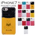 iPhone7 iPhone6S iPhone6 �ǥ����ˡ� ���̡��ԡ� ��ߥ� ������ �����ե���7 �����ե���6S �����ե���6 ���С� ���襤�� ������� ����饯���� ���ޥۥ����� iPhone 7 6S 6 �ߥå��� �ߥˡ� �ס����� �ɥʥ�� �ǥ����� ���åס��ǡ��� ��ȥ�ߥ� �ߥ� ���ʥե���