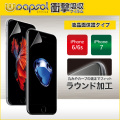 �վ� �����ݸ� ���å�������� ���� ���С� iPhone7 iPhone6S iPhone6 iPhone SE iPhone5S iPhone5C Xperia Z5 galaxy S7 edge docomo SC-02H au SCV33 Wrapsol ��ץ��� ������ iPhone7������ 7 6S 6 ��ۼ�ե���� ��ۼ� �ե���� �ݸ�ե���� �վ��ݸ�ե����