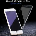 ブルーライト カット iPhone7 iPhone7 PLUS 液晶 全面保護 3D ガラスフィルム iPhone 7 全面 フィルム 保護フィルム アイフォン7 アイフォン 液晶保護フィルム ガラス 液晶画面 保護シート 保護シール 保護ガラス 液晶フィルム iPhone7PLUS ブルーライトカット