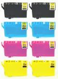 エプソン RDH-4CL 互換★スーパー低価格 8個お好みセット 黒増量Lタイプ【送料無料】