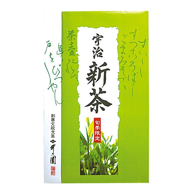 【2017年新茶】宇治煎茶 (100g袋入)C-15