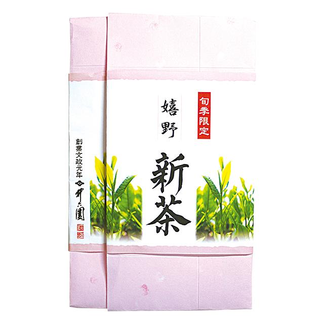 【2017年新茶】嬉野煎茶 (100g袋入)US-10