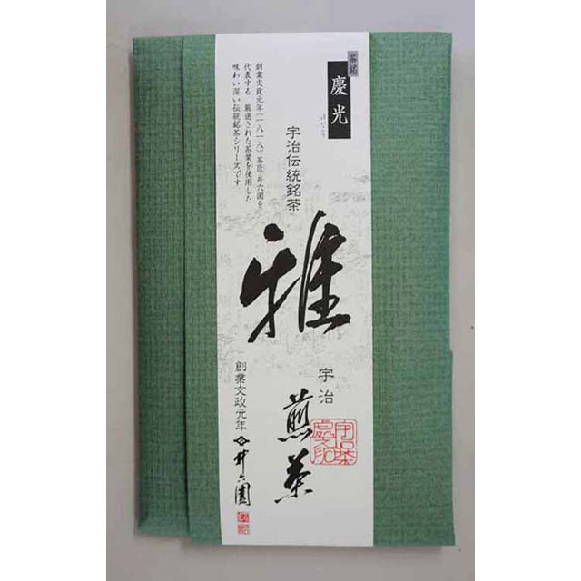 煎茶 (慶光/100g)