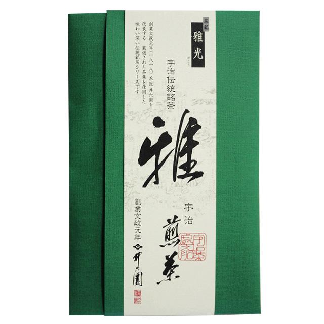 煎茶 (雅光/100g)