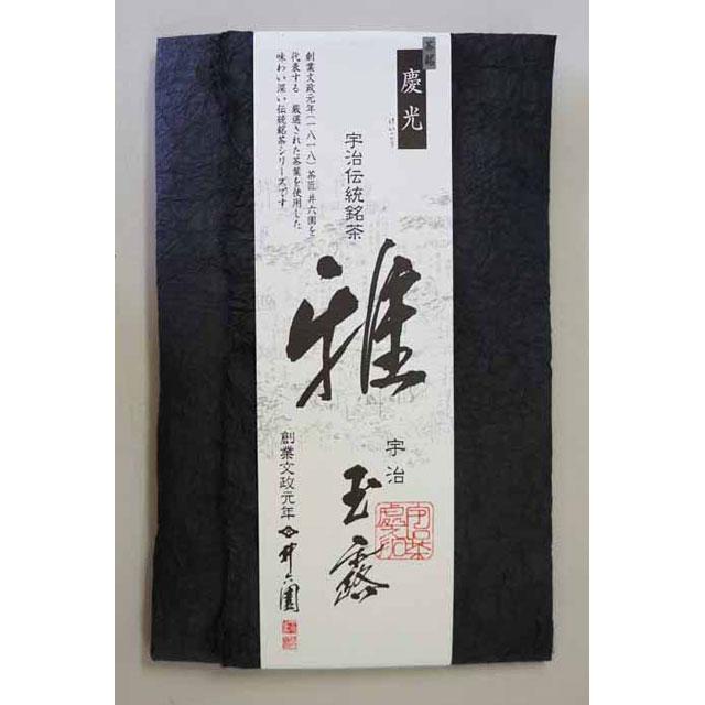 玉露 (慶光/100g)