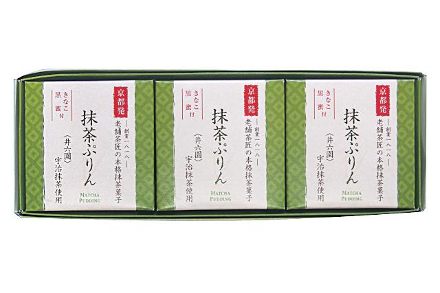 宇治抹茶プリン3個化粧箱入