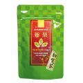 【2017年新茶】知覧煎茶 (50g袋入)T-5