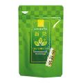 【2017年新茶】宇治煎茶 (50g袋入)U-5