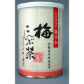 梅昆布茶(80g)