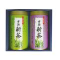 【2017年新茶】宇治煎茶 (130g×2缶入)S-50