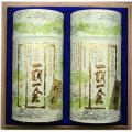 SV-100 宇治煎茶 (150g×2缶入)@3,000
