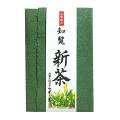 【2017年新茶】知覧煎茶 (100g袋入)TE-30