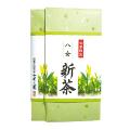 【2017年新茶】八女煎茶 (100g袋入)YS-15