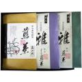 まろやか煎茶(薫光)、深蒸し煎茶(南山城)、煎茶 (慶光)各100g