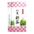 【2017年新茶】知覧煎茶 (100g袋入)TB-10