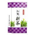 【2017年新茶】知覧煎茶(100g袋入)TD-20