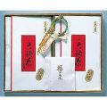 大福茶 OF-20 煎茶(50g×2)、福梅・福昆布(各5客)、金箔、吉兆縄
