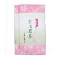 期間限定:桜茶