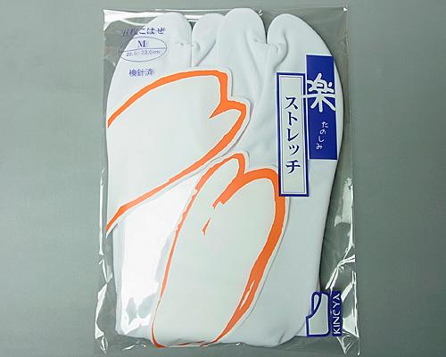 足袋(ストレッチ楽) 23.0cm