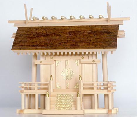 神棚 桧皮葺一社宮 正殿型〈H-2〉