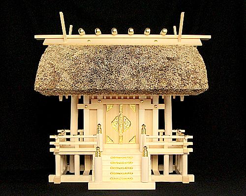 神棚 茅葺一社宮 正殿型(大)〈K-31〉
