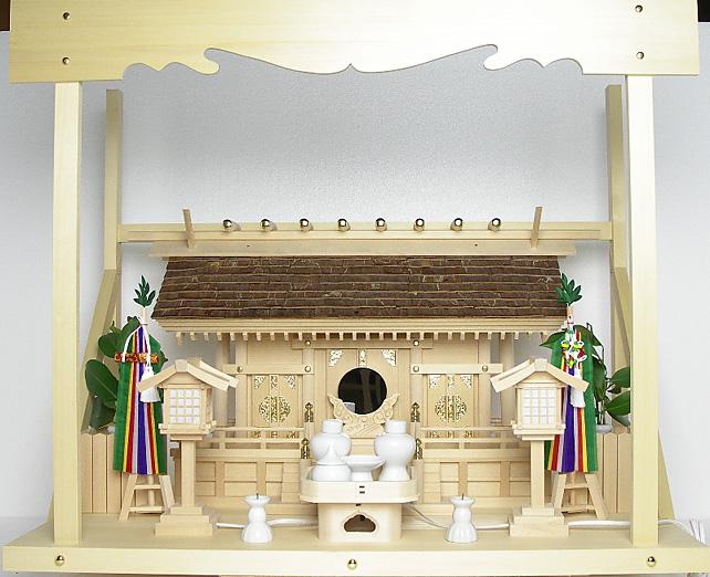 家庭用神殿桧皮葺神殿Hシリーズ