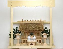 神棚 茅葺一社宮 正殿型〈K-9'〉+神具セット(ハーフ・小)+神棚板+雲板(中)のセット