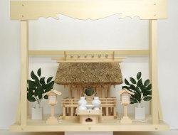 神棚 茅葺一社宮 正殿型〈K-9'〉+神具セット(ハーフ・小)+神棚板+雲板(大)のセット