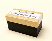 伊勢志摩サミット記念商品 宮忠盛り塩セット(固め器:円錐)