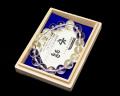 【30%off】【クリスマスセール】 ブレスレット 高品質天然水晶 12φ 17玉