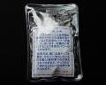 ヒマラヤ水晶チップ(100g入り・大粒)