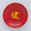 一文字皿 真赤皿【健】 『盛り塩用』