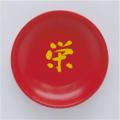 一文字皿 真赤皿【栄】 『盛り塩用』
