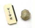 火打石セット(宮忠) ルチルクォーツ(上・大) アソート No.43