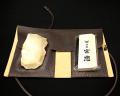 火打石セット 白瑪瑙 「佑」 (革製覆付独立型)