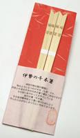 箸 福箸2膳入