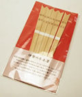 箸 福箸5膳入