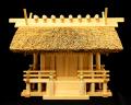 【アウトレット】神棚 茅葺神殿ミニチュア〈K-41〉 No.1