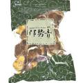 【欠け葉椎茸200g】大分熊本宮崎産無選別・無農薬原木栽培・茶撰の壊れ椎茸・見た目を気にしなければ大変お買い得・旨み食感は最高です