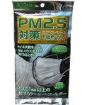 エアスペースPM2.5対策マスク ふつう7枚